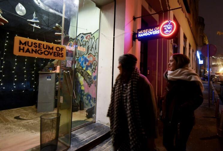 В Загребе открылся музей похмелья