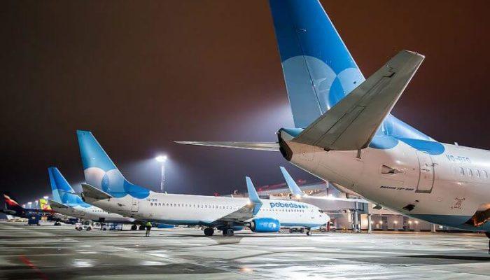 Лоукостер «Победа» сообщает о возможном подорожании цен на билеты
