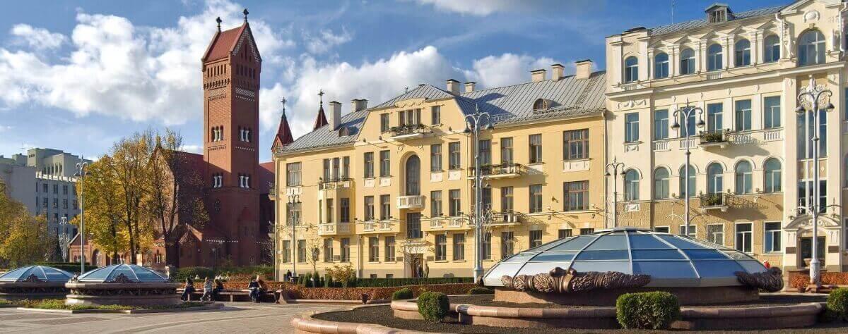 Минск, экскурсии