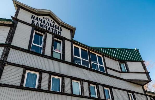 Лучшие варианты размещения в Петропавловске-Камчатском в июне-августе
