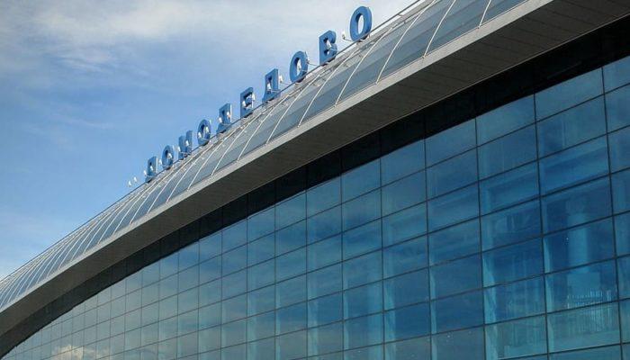 Аэропорт Домодедово начал выдачу вакцинных паспортов по критериям ВОЗ
