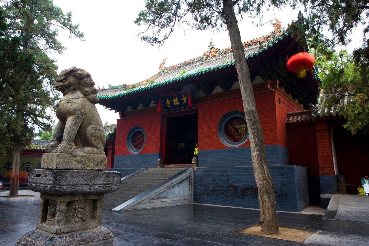 Шаолинь - буддийский монастырь находящийся в центральном Китае.