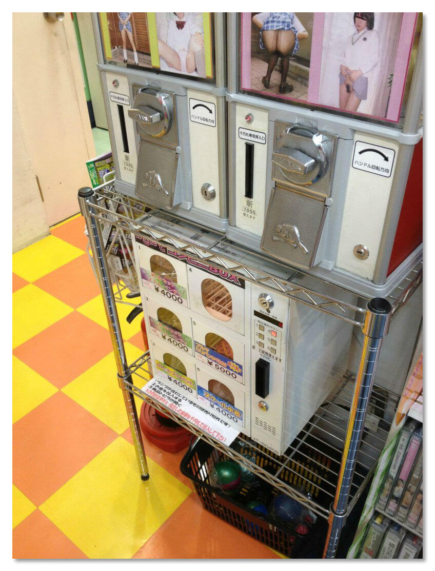 Автоматы по продаже нижнего ношенного белья в Японии