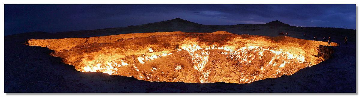 Врата ада, Туркменистан