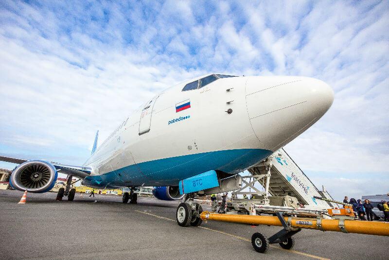 Авиакомпания «Победа» борется с забывчивостью пассажиров