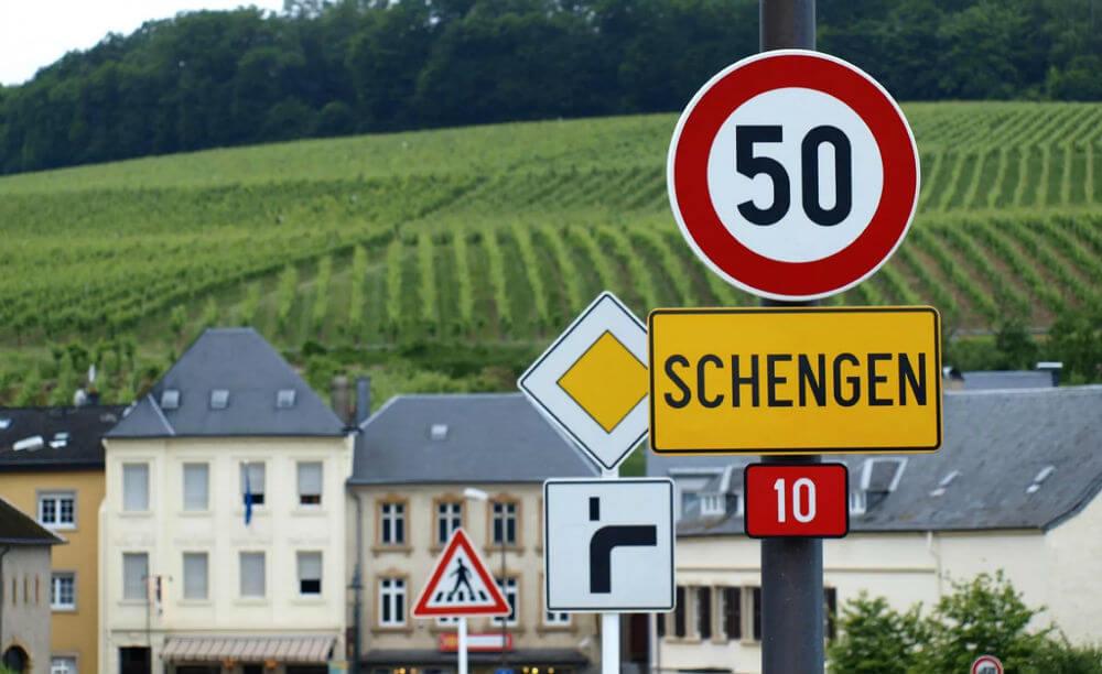 Не Шенген