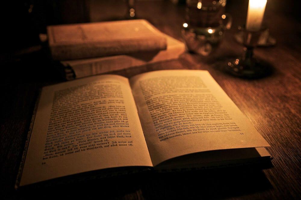 Очередная «Библионочь»