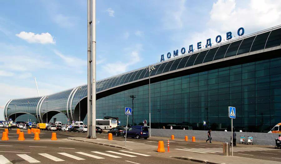 Проблемы в Домодедово